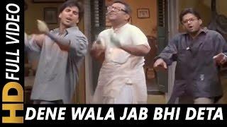 Dene Wala Jab Bhi Deta | Hariharan, Abhijeet   - YouTube