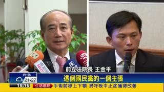藍綠小房間協商 黃國昌轟王柯體制復辟-民視新聞