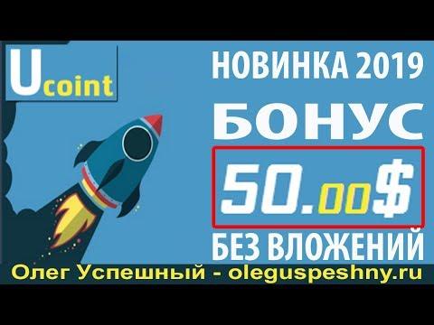 Как заработать деньги от 10000 рублей в день