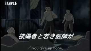 NAGASAKI1945~アンゼラスの鐘~予告編