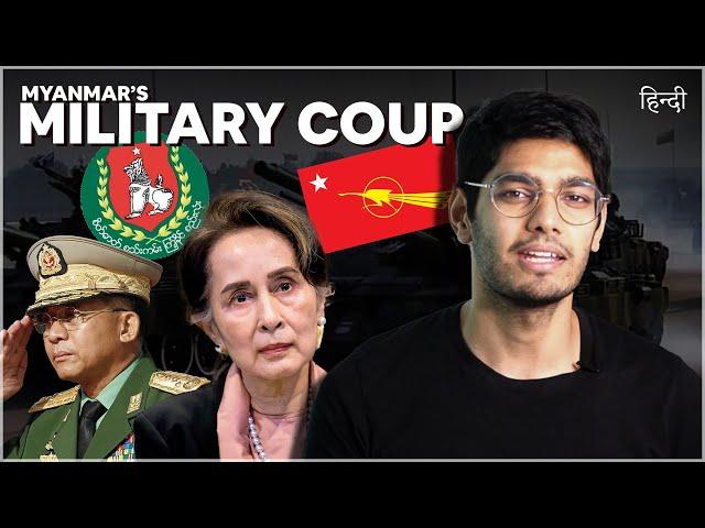 Видео Произношение coup в Английский
