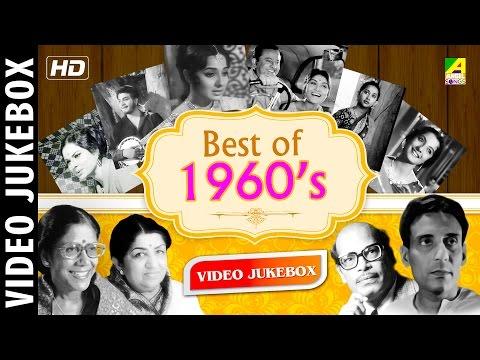Best of 1960's | Jiban Khatar Prati Patay | Top 20 Bengali Movie Video  Songs - Музыка для Машины