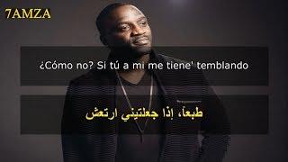 Akon   Como No Ft. Becky G مترجمة عربي