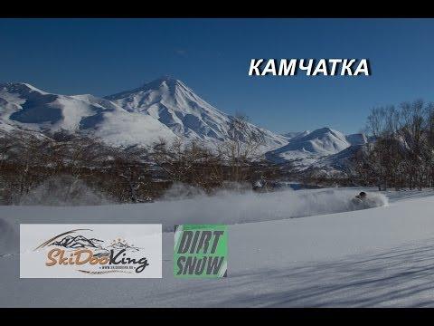 SkiDooKing 2014 | Камчатка