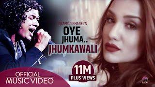 Oye Jhuma Jhumkawali - Mp3 High Quality Mp3 - feat. Pramod Kharel