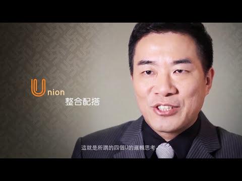 4U 人際教育學院 影片介紹