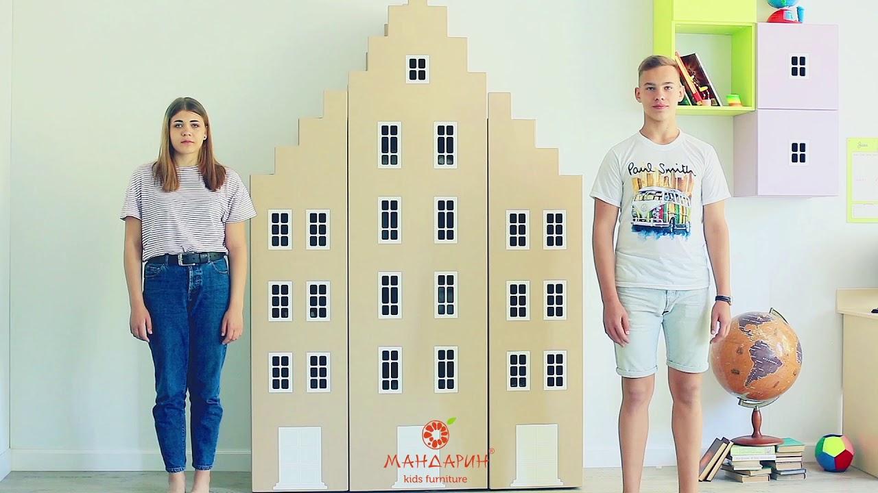 Коллекция детской мебели Амстердам