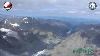 Полет над Белухой
