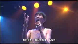 和田アキ子×大友康平あの鐘を鳴らすのはあなた