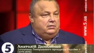 """Даниленко: ні я, ні моя родина не має жодного відношення до нафтобази """"БРСМ"""""""