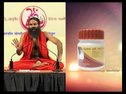 Video Benefits of Patanjali Guggul (Joint Pain, Piles and Weight Loss)