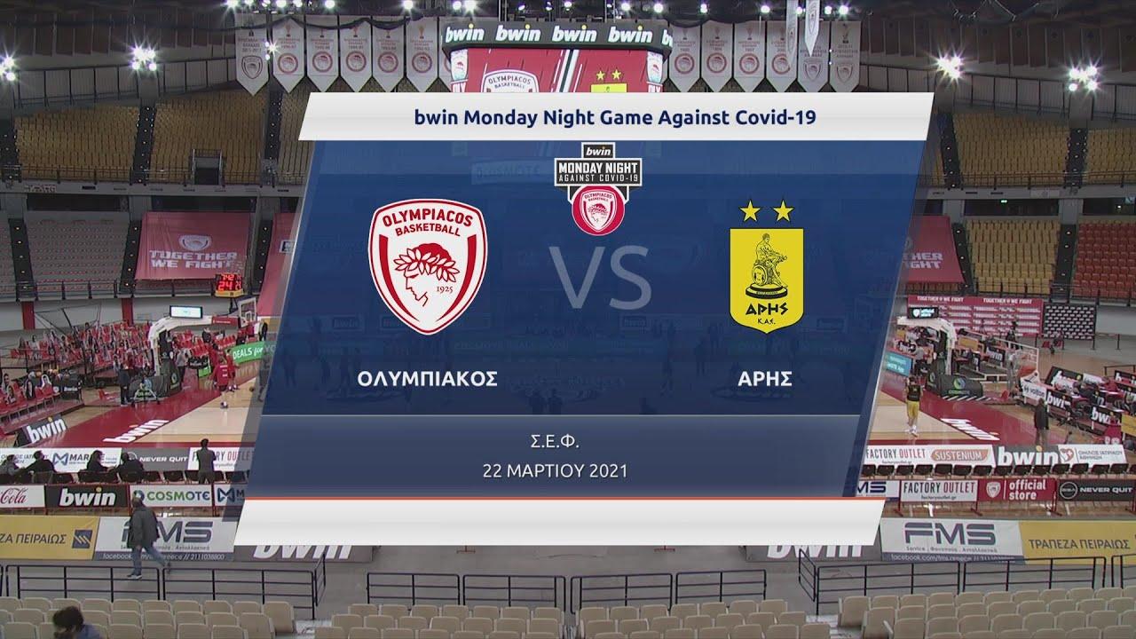 Monday Night Against Covid-19 | Ολυμπιακός – Άρης | 23/03/2021 | ΕΡΤ