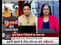 Farm Bills 2020: भारत बंद के तहत Delhi-Noida सीमा किसानों ने की सील - Video