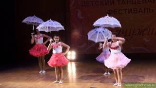 """Группа """"Шоу-л-денс"""" (Солнцево) - Танец с зонтиками"""