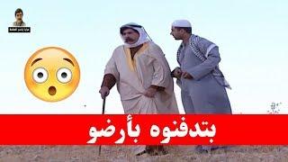 شب طماع ومغضوب الوالدين ـ شوفو لوين وصلو طمعو ـ مرايا