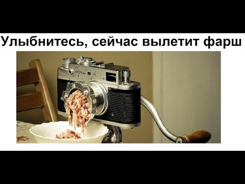 , title : 'Лютые приколы. ЭТУ СТРАНУ НЕ ПОБЕДИТЬ'
