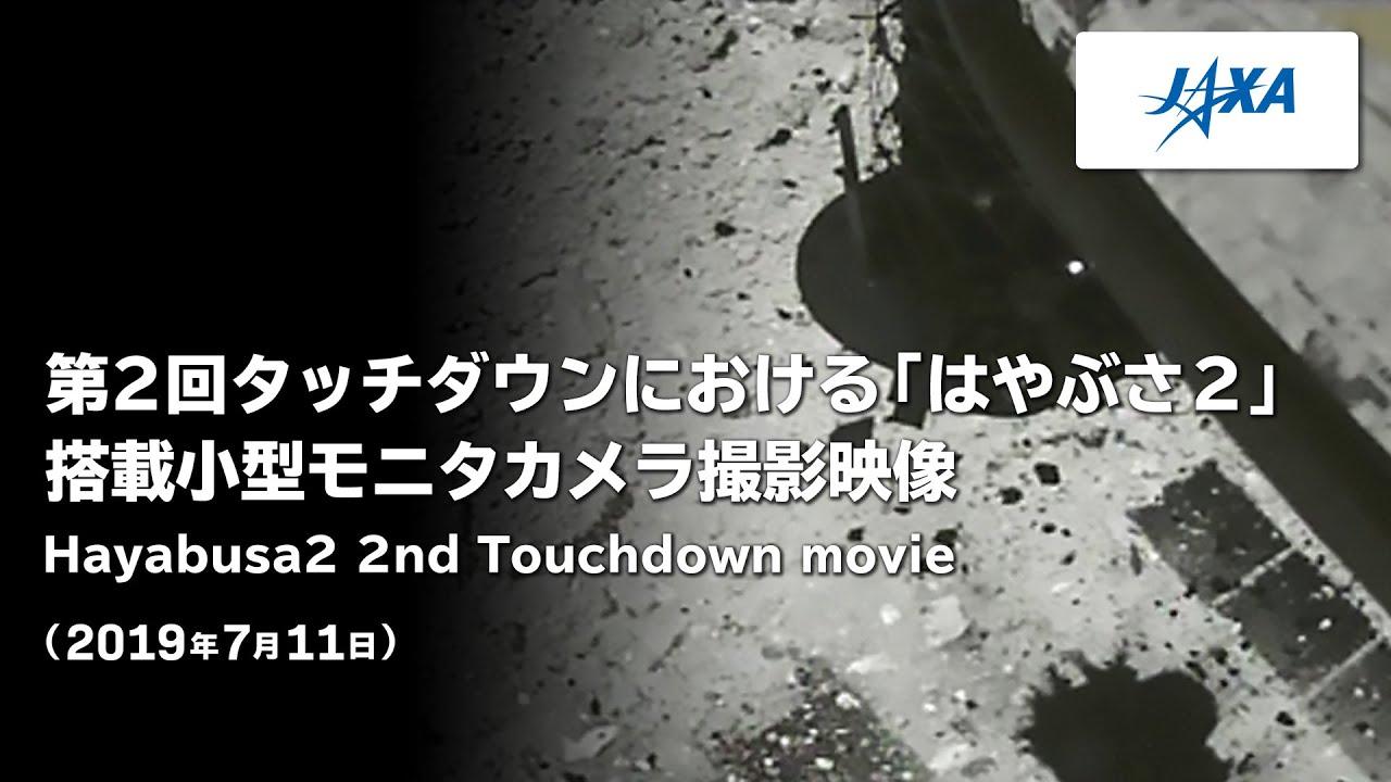 #видео | Японский космический аппарат собрал образцы грунта астероида. Что он там ищет?
