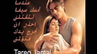 حب بلا امل الياس رحباني