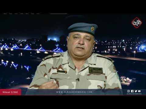 شاهد بالفيديو.. الخفاجي: عمليات خزن السلاح ستكون بمهنية عالية حفاظاً على أرواح المواطنين