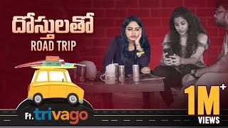 Dosthulatho Road Trip || Dhethadi