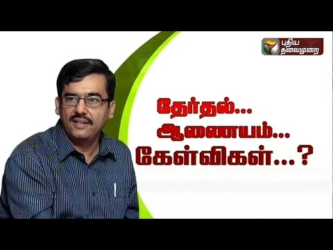 Therthal-Aanaiyam-Kelvigal--Exclusive--Interview-with-Rajesh-Lakhoni-14-05-16