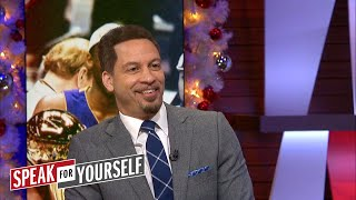 Did Kobe Bryant deserve to retire both jerseys? Chris Broussard weighs in  | SPEAK FOR YOURSELF