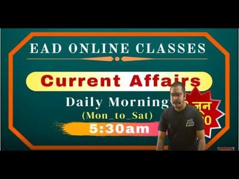 Current Affairs 9th  jul 2020 By Umesh Sir