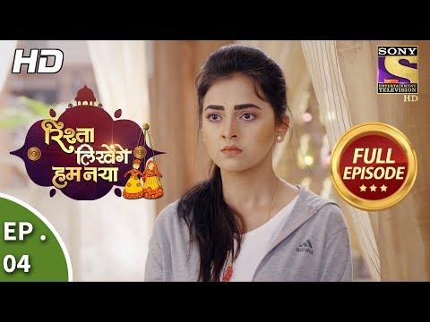 Rishta Likhenge Hum Naya - रिश्ता लिखेंगे हम नया - Ep 4 - Full Episode - 10th November, 2017