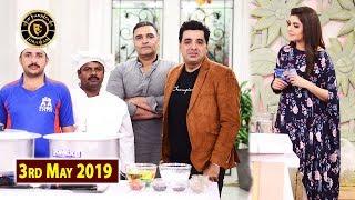 Good Morning Pakistan - Cuisines for Ramazan Special Show - Top Pakistani show
