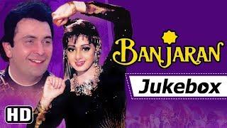 Banjaran 1991 Songs  Rishi Kapoor  Sridevi  Laxmikant Pyarelal Hits  Best Of 90s Hindi Songs