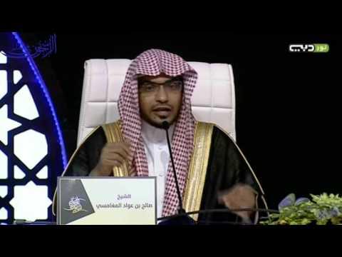 فضائل المدينة المنورة * مؤثر * :ــ الشيخ صالح المغامسي