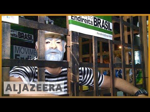 🇧🇷 Brazil court to rule on ex-leader Lula's jail term | Al Jazeera English