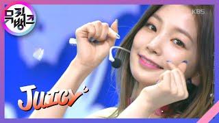 JUICY - 로켓펀치(Rocket Punch) [뮤직뱅크/Music Bank] 20200814