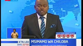 Afisa mkuu mtendaji wa IEBC Ezra Chiloba atupilia mbali mipango ya kumfurusha ofisini
