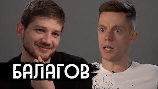 Балагов - ему 27, а он снова на Каннском фестивале (English subs)