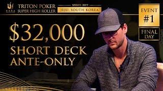 Triton Poker Series JEJU 2019 - Short Deck Ante-Only $32K Buy-In 2/2
