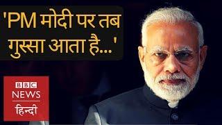 'We feel angry on PM Modi when...'(BBC Hindi)