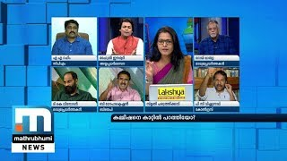 Is BJP Challenging EC?| Super Prime Time| Part 2| Mathrubhumi News