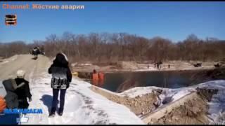 Жесткие аварии грузовиков зима 2017 Страшные аварии, смертельные аварии