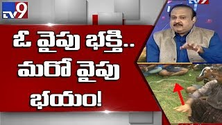 People express dual psychology with snakes : Psychiatrist - TV9