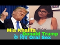 Will porn star Mia Khalifa keep her deal for oral sex with Donald Trump