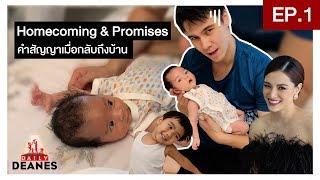 DAILY DEANES EP.1 | Homecoming & Promises คำสัญญาเมื่อกลับถึงบ้าน