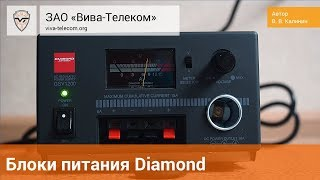 Продукция Diamond: видео Diamond GSS-3000