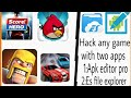 Hack any game with apk editor pro and Es file explorer no ROOT