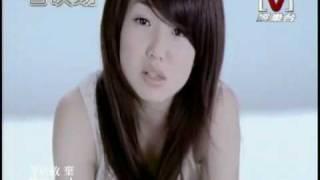 Guo Shu Yao - Fang Chi Ni