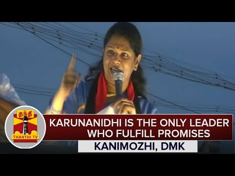Karunanidhi-is-the-Only-Leader-Who-Fulfill-Promises--Kanimozhi-DMK