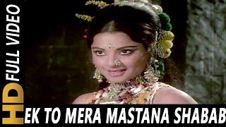 Ek To Mera Mastana Shabab | Lata Mangeshkar | Gora Aur Kala 1972 Songs | Rekha
