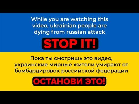KAMON!!! - Брюнетка (Official Video)