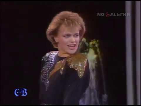 Вокал – Бэнд - Пчёлочка златая (1991)