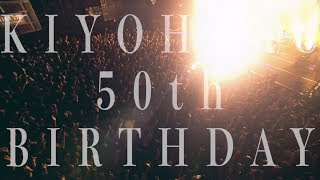 清春『KIYOHARU 50th BIRTHDAY』(Official Trailer)